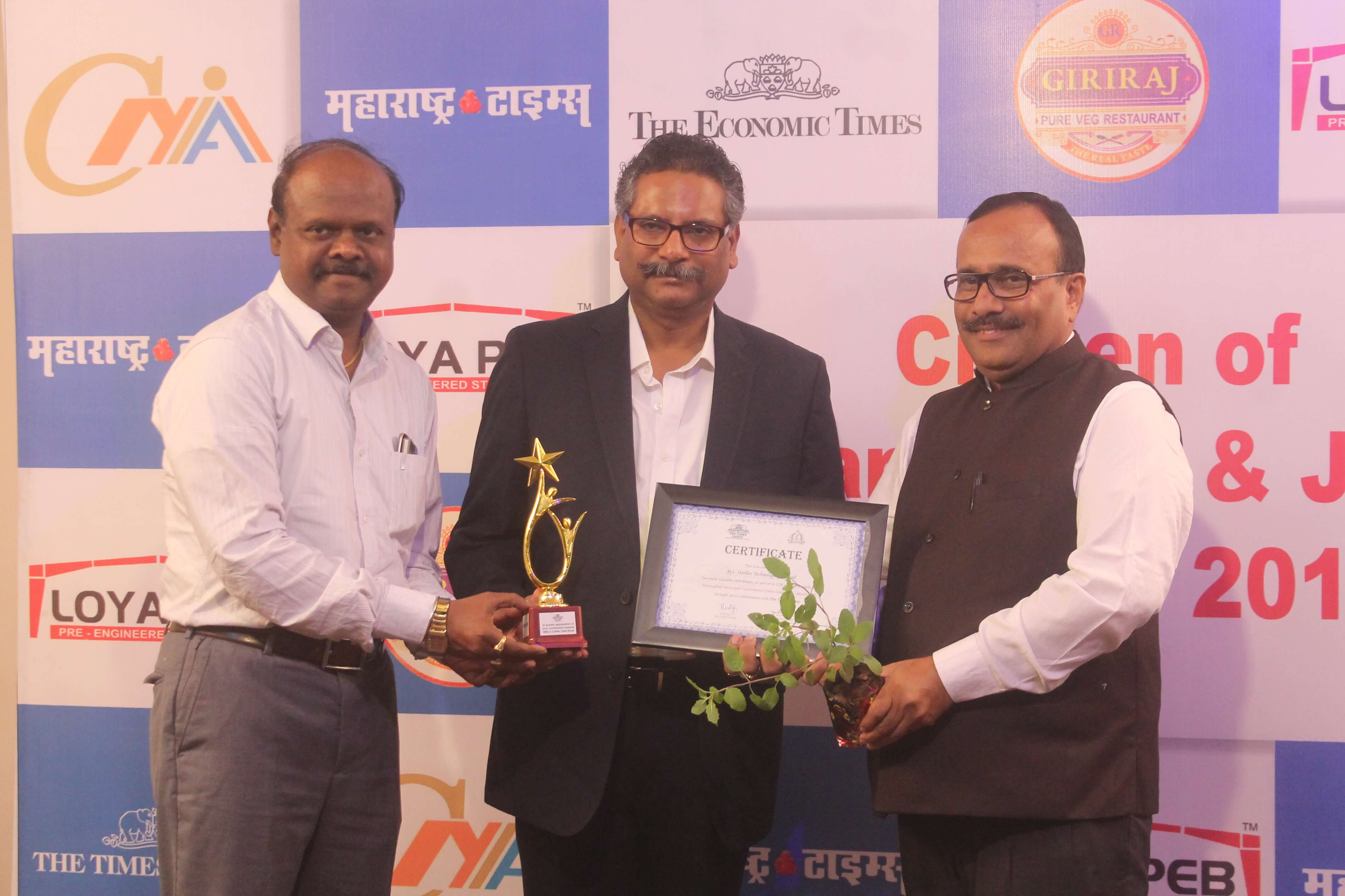 Felicitation by the Times Group for CSR in Water Management